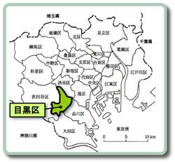 エビス[EVISU]THE TOKYOの営業時間/店舗情 …