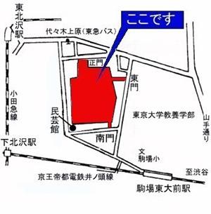駒場公園への案内図
