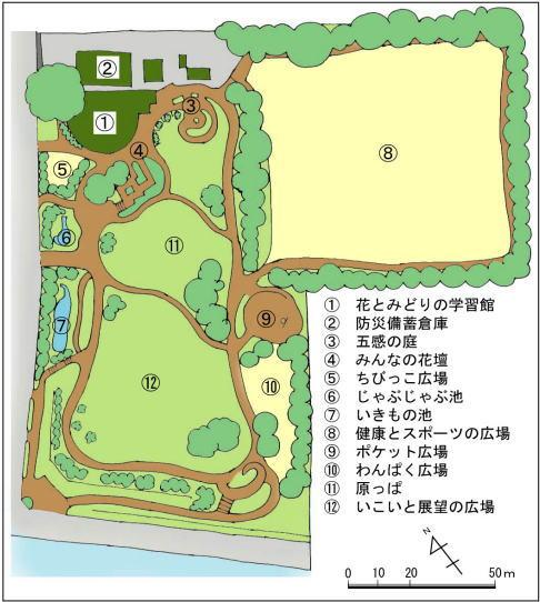 中目黒公園ガイドマップ