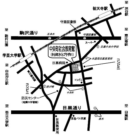 中央町社会教育館周辺の地図
